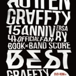 Official Fan Book × Band Score [BESTGRAFFTY]
