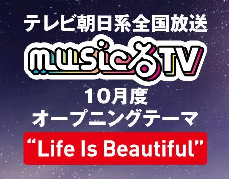 musicるTV2