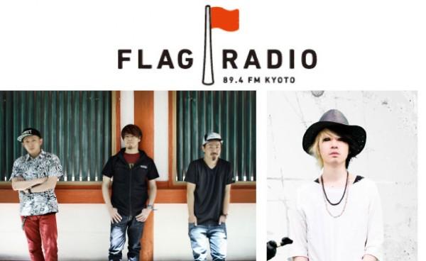 flagradio2